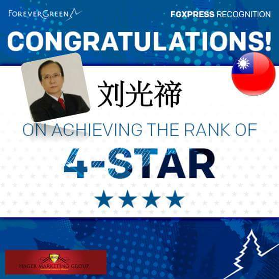 FGXpress Taiwan
