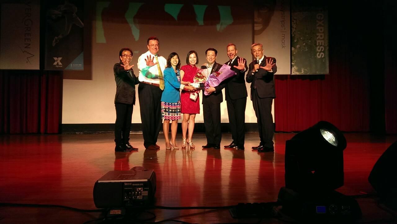 FGXpress Singapore 5 Star James Yap Moon Loh