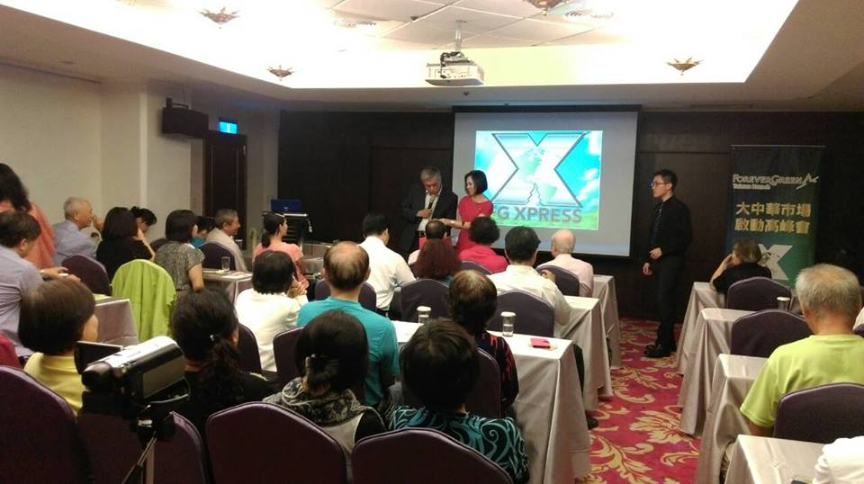 FGXpress Taiwan Soft Launch