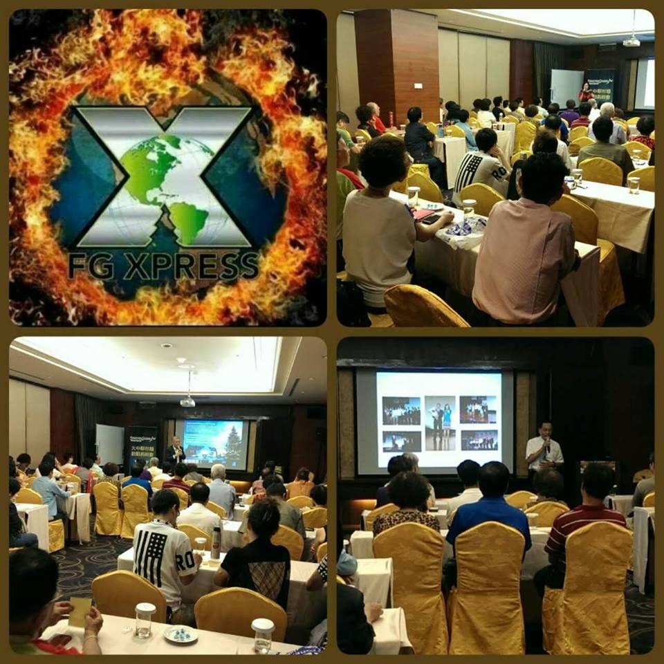 FGXpress Taiwan Tainan Event